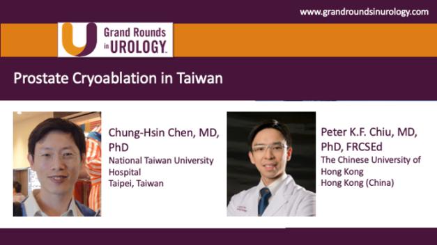 Prostate Cryoablation in Taiwan